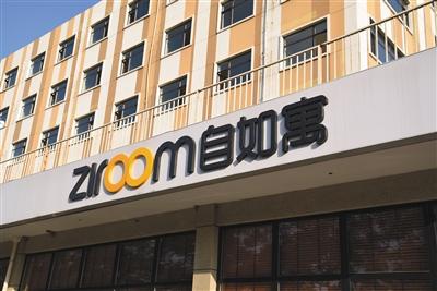 在长租公寓风口下,行业洗牌也在同时进行,随着长租公寓规模快速扩张,提升长租公寓的管理效率是一大关键。 图/视觉中国