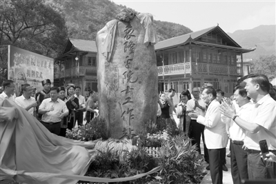 袁隆平院士工作站 在广西灌阳揭牌
