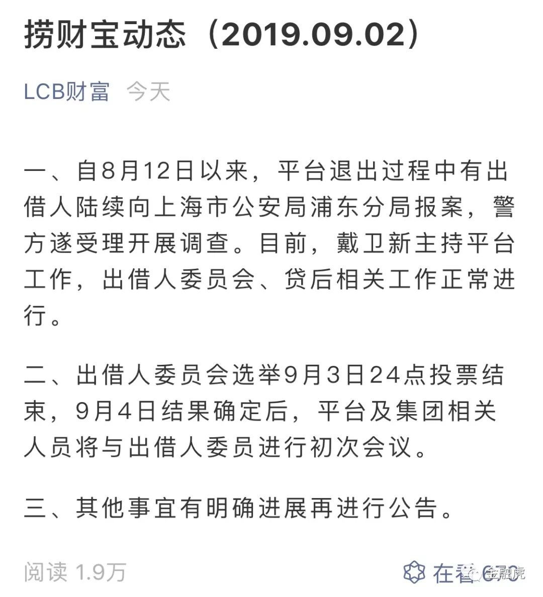 http://www.k2summit.cn/jiaoyuxuexi/1094500.html