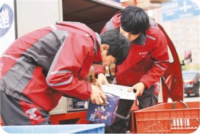 反水百分百平台 - 经纬纺机终止收购中融信托 停牌8个月今复牌