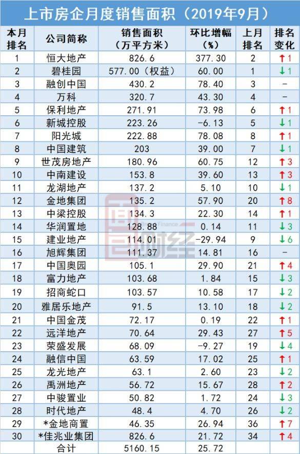 世界杯猜球网站 - 黑龙江飞鹤乳业有限公司被通报 因食品安全管理制度存缺陷