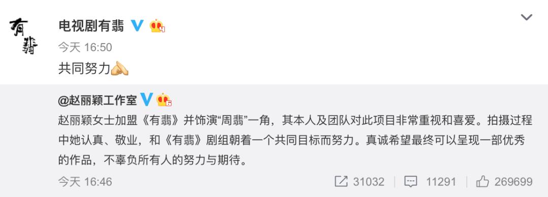 调查:演员加戏剧本注水已成常态,赵丽颖一怒来得太晚了