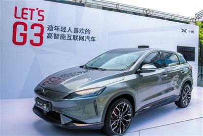 小鹏G3于4月26日正式开启预订。图/视觉中国