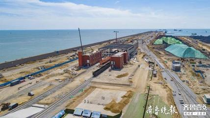 潮涌黄海起宏图,山东港口集团日照港东煤南移工程正式投产