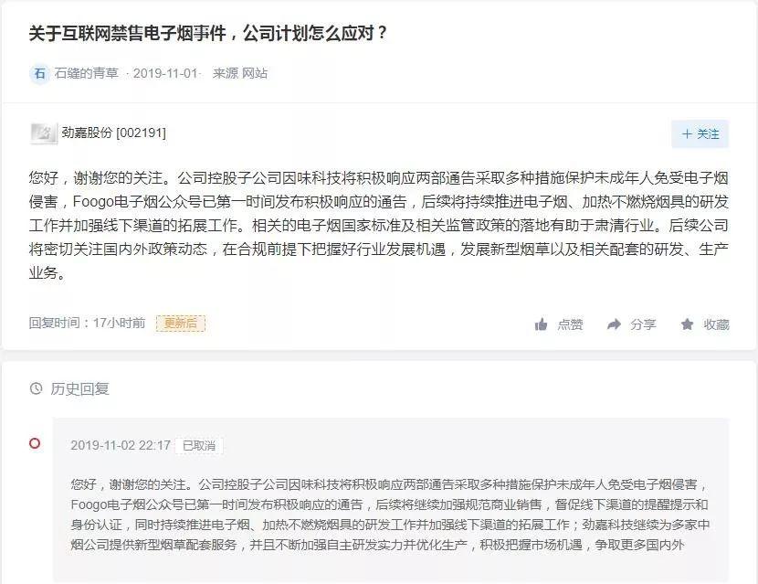 申博sunbet娱乐网·时隔16年 省体再次重装整修!明年春节前施工完毕