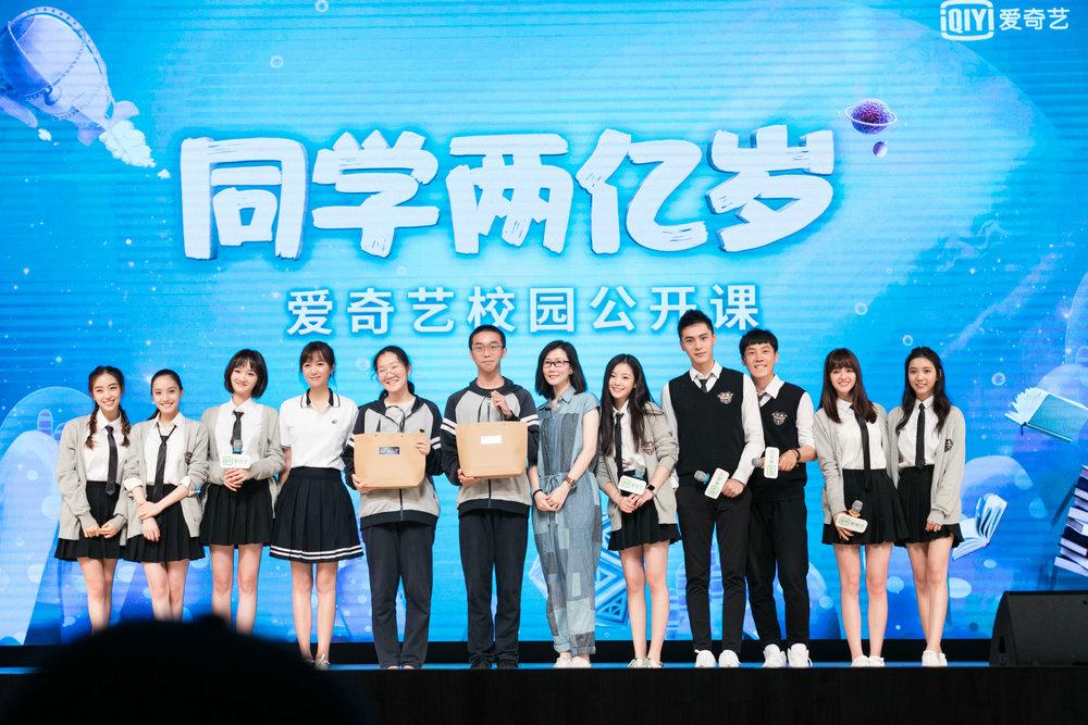 《同学两亿岁》徐静蕾选演员拒用整容脸