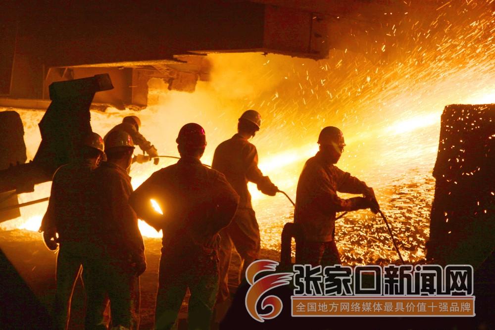 乘改革东风铸钢铁强企———河钢宣钢改革开放四十年发展纪实