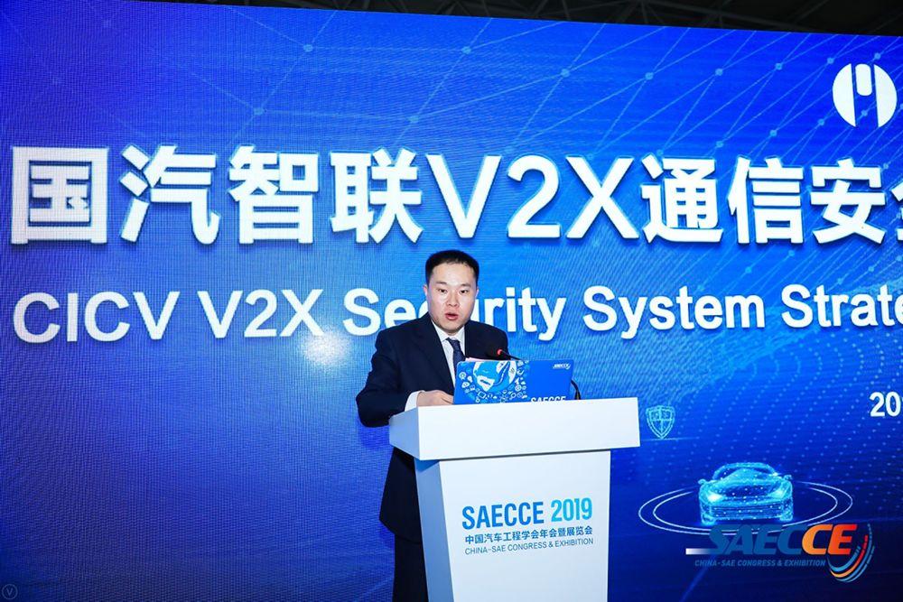 """国汽智联授权""""V2X通信安全体系战略合作伙伴""""共同助力中国V2X商用化部署"""