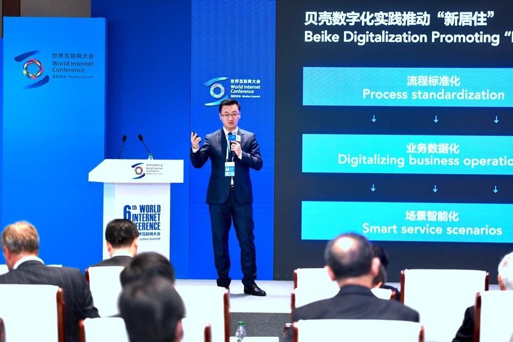 """贝壳找房CEO彭永东:存量时代服务价值凸显,用数字化实践推动""""新居住"""""""