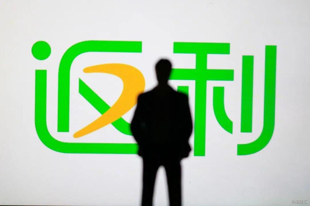 http://www.xqweigou.com/dianshangO2O/114351.html