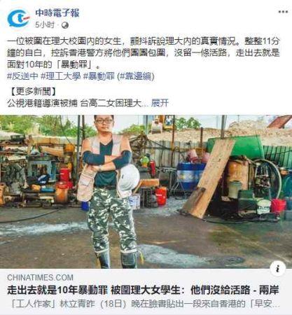 万博manbetx不接算投注|中央统战部把党员民营企业家专题研讨班首站放在上海,李强会见时聚焦这些话题