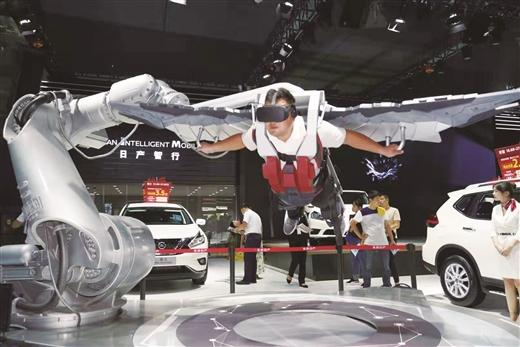 体验虚拟翼装飞行
