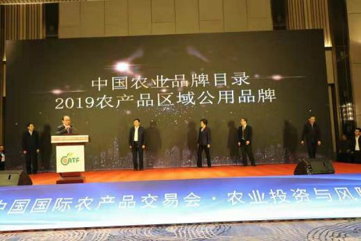 国家农业品牌目录发布 邹城蘑菇等300个品牌入选