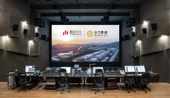 东方影都融创影视产业园再获杜比全景声混录棚认证