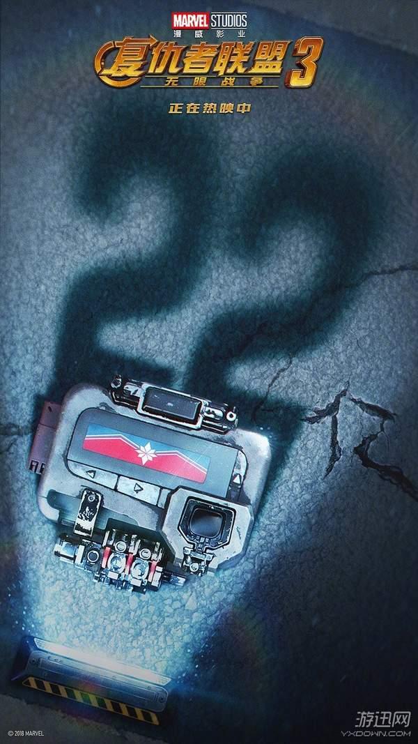 《复仇者联盟3:无限战争》密钥延期 将延至7月9日