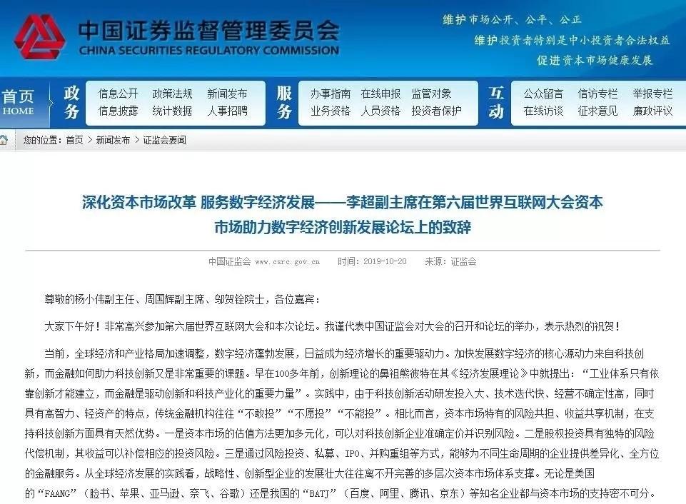 http://www.uchaoma.cn/keji/1201149.html