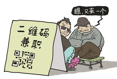 """「天9娱乐场乐官方网」王力宏代言娃哈哈20年却被解约:""""他年纪大了,有审美疲劳"""""""