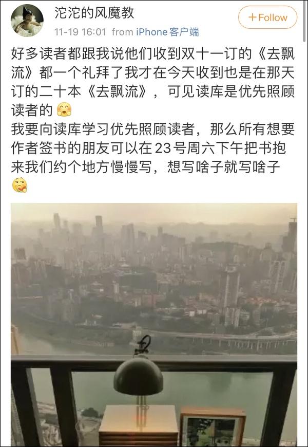 「创世彩票注册开户」马卡:武磊成首位作客伯纳乌的中国球员,这意义非凡