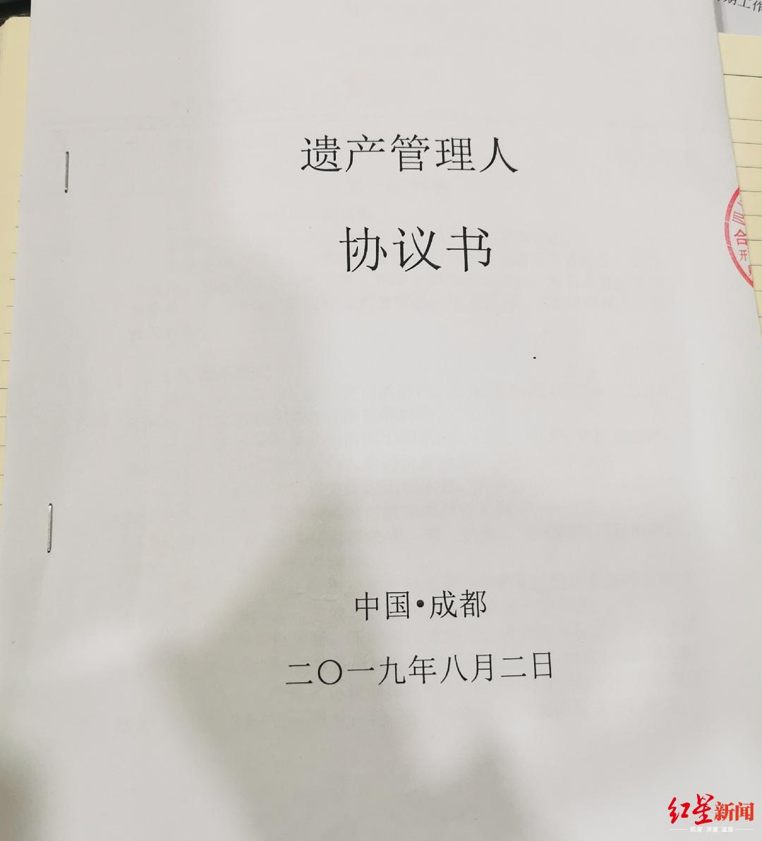 「东南亚娱乐场官网注册」婚姻,该不该为了孩子而凑合