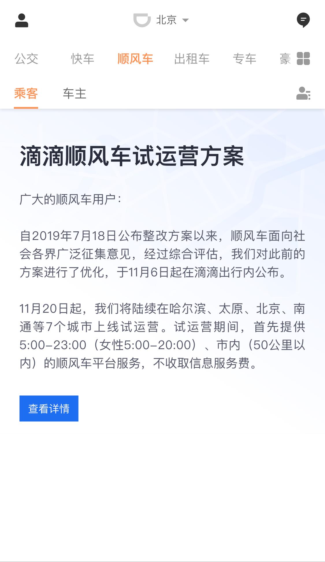 「外围搏彩公司地址」因不兼容问题 Chrome 78现已禁用渲染器代码完整性保护功能