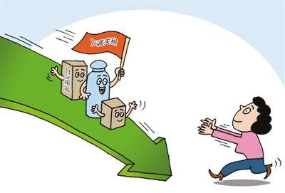 调查:中国消费者信心指数连续3个季度处较乐观区