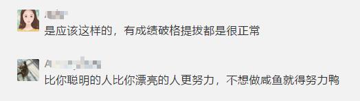 葡京娱乐ag城客户端下载·减存量完成率达159.58%,大鹏葵涌开展集中拆除行动