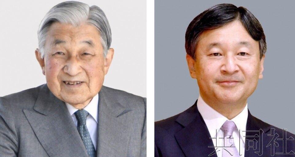 日本天皇(左)和皇太子(右),图片来自共同社