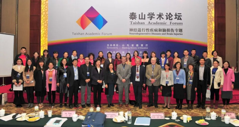 潍坊医学院:精准医学教育 为健康中国培土育苗