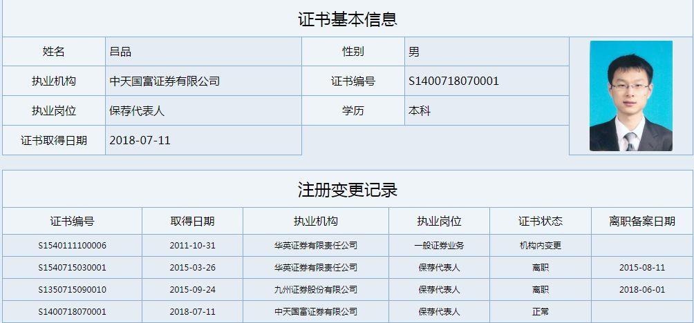 """葡京手机端下载,京东""""三巨头""""齐聚JDD大会 配送机器人4.0亮相京东JDD大会"""
