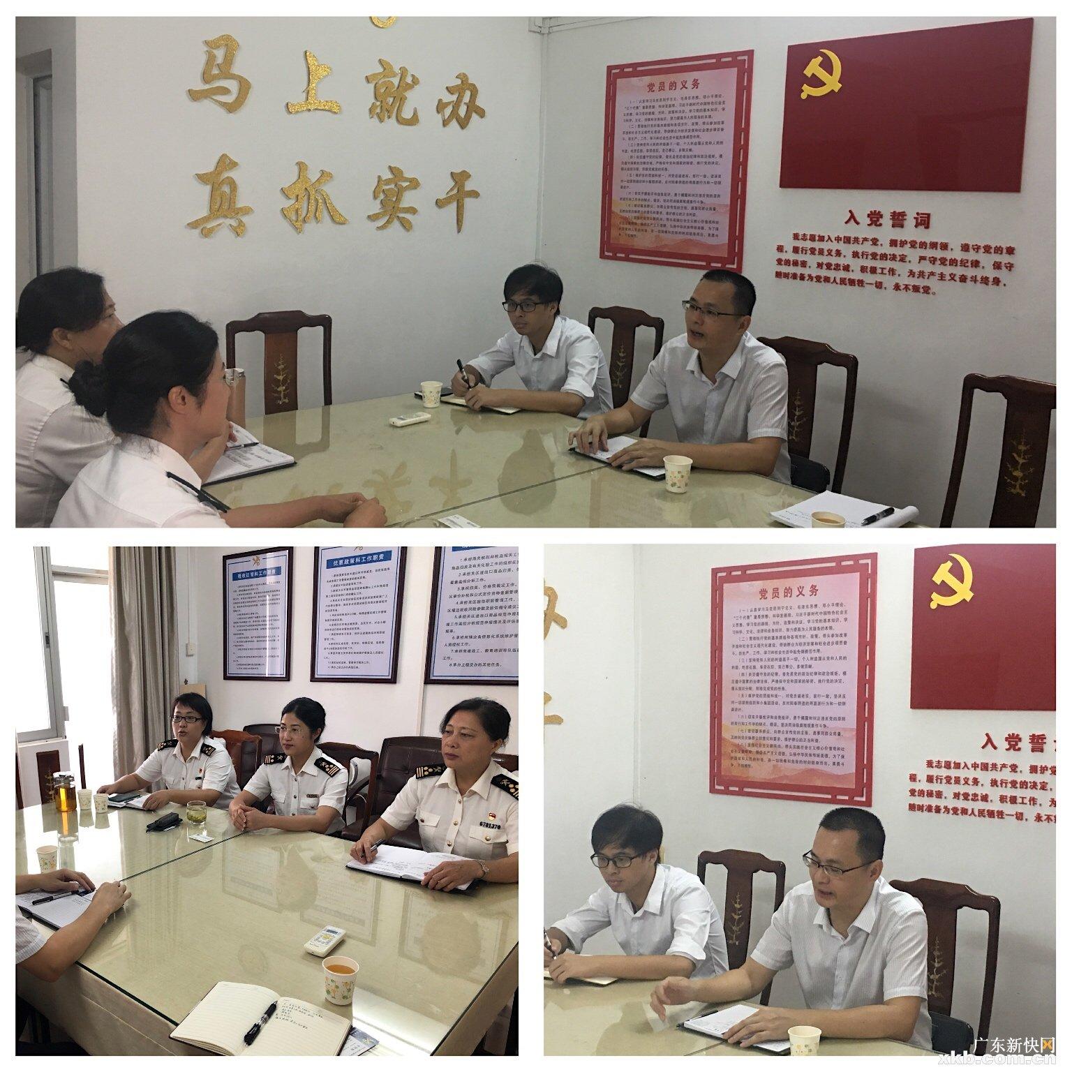 http://www.880759.com/wenhuayichan/10825.html