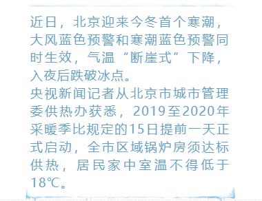 """「泰皇彩票投注」瓦屋山荣获""""四川十大文旅新地标"""""""