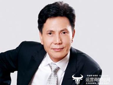 揭秘福建房地产大佬欧宗荣家族: