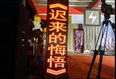 http://www.06456.cn/shandongtiyu/38456.html
