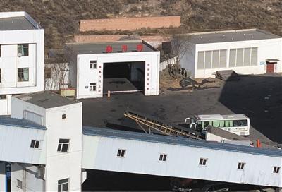 神木矿难致21人死亡 陕西原国土