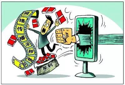 【网安山东】黑政府网站、网上开赌场、卖个人信息……山东发布网络犯罪十大案例
