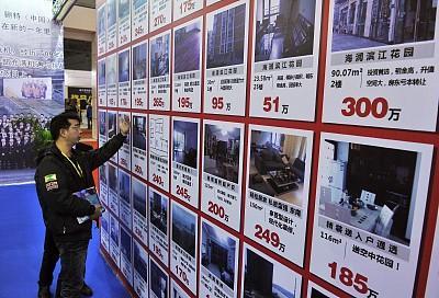 前三季度广州二手住宅网签面积达134.54万平方米