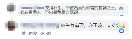 博彩公司备用网 中国精锐VN1战车,闪亮登陆这国家!将获与美国最新战车比拼机会