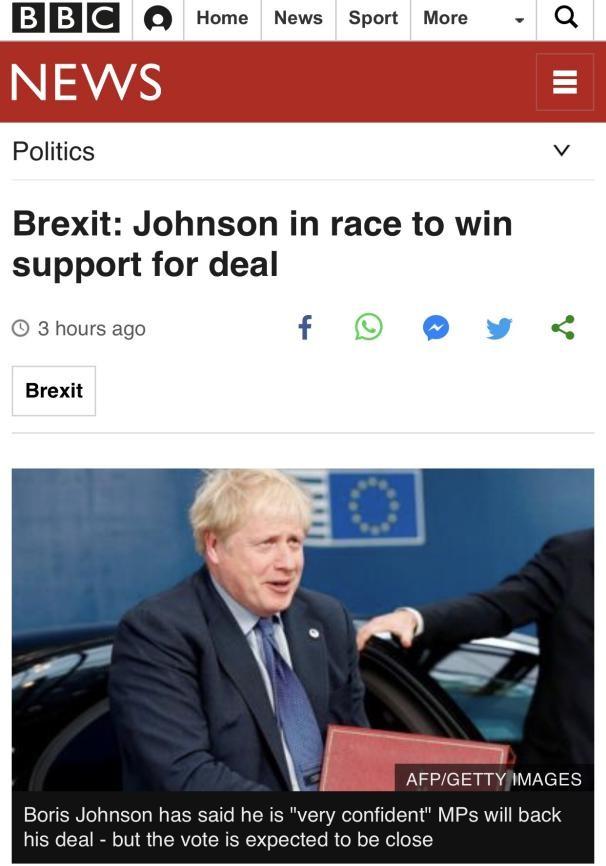 欧盟委员会与英国政府达成协议后