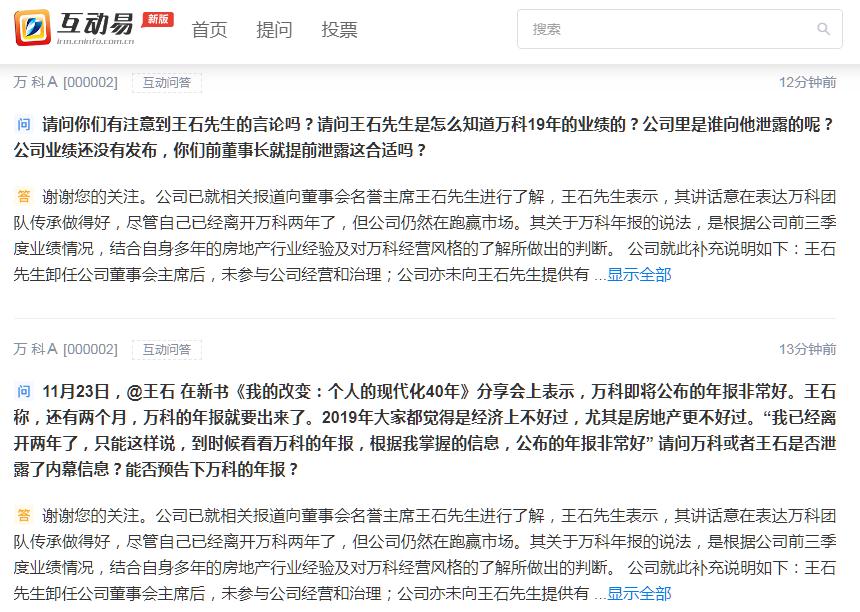 乾进娱乐app_云浮法院首次直播案件执行过程,3小时内拆5栋违法建筑