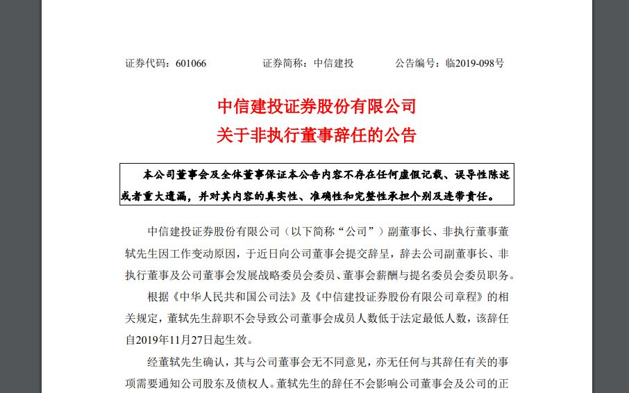 凤凰娱乐集团网址|易居中国:委任谢梅出任公司非执行董事