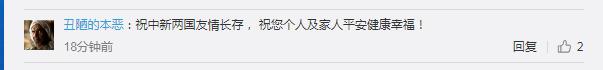 1005.金沙-赵克志首次调研公安部警卫局释放重大信号