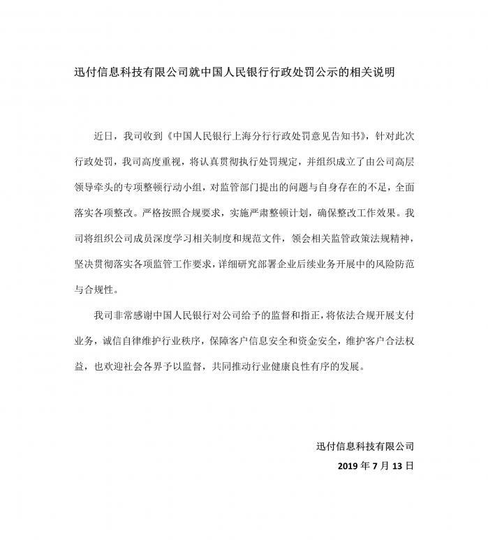 特澳博骨瓷 中国突破西方封锁搞出新型激光设备 连夺3个世界冠军