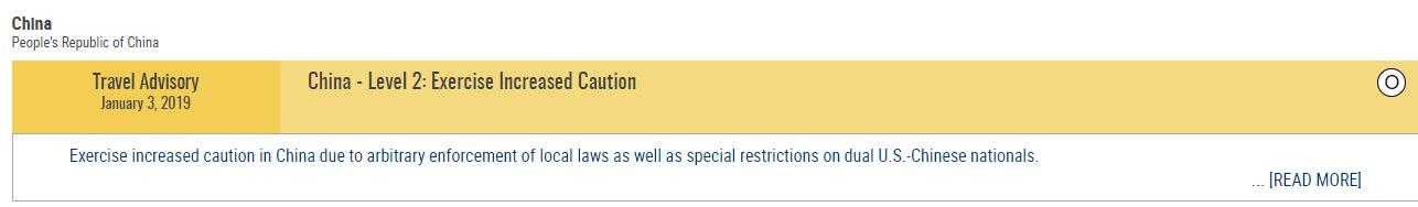 美国国务院官网发布的旅行警告截图