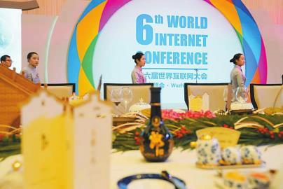 追求极致品质 与50岁互联网同频共振 青花郎携手宝马阿里巴巴同列乌镇峰会钻石合作伙伴