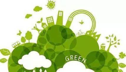 滕州市四家企业入选国家级绿色工厂