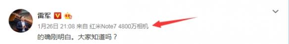 """小米产品总监王腾微博:""""布发年9102在会9米"""
