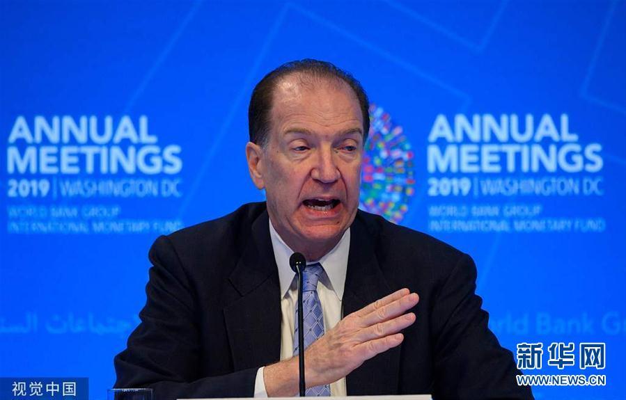 2019年世界银行和国际货币基金组织秋季年会在华盛顿召开
