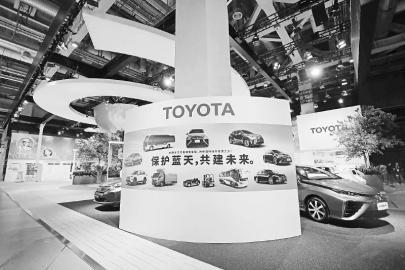 丰田汽车参展第二届进博会 提供