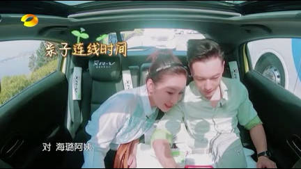 昨天晚上的中餐厅黄晓明说自己戴墨镜是因为眼睛得了结膜炎
