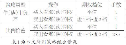 """新利娱乐网开户-""""子平爷爷""""的文学课堂"""